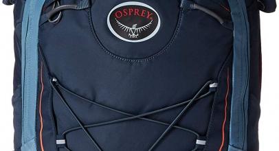 Análisis de Osprey Quasar 28: Opiniones y precios